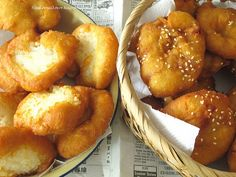 #Chinese Donut 咸占餅 (Jyutping: haam4 zim1 beng2). You can get these freshly deep fried doughnuts from congee restaurants.