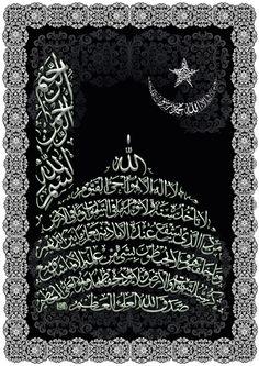Islamic Images, Islamic Art, Islamic Calligraphy, Caligraphy, Muslim Wedding Cards, Ayatul Kursi, Mini Canvas Art, Spiritual Guidance, Islam Quran