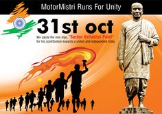 "We salute the iron man 'Sardar Vallabhai Patel"" For his contribution towards a united and independent India ‪#‎MotorMistri‬"