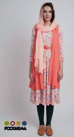 Poosh Design, Iranian clothing brand. Eerbare kleding. Modest clothing. Source: https://www.facebook.com/POOSHdesign