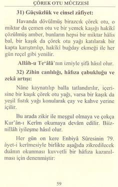 Zihin Canlılığı, Hafıza Çabukluğu ve Zeka Artışı İçin - Cübbeli Ahmet Hoca'dan Dua ve Zikirler Islamic Phrases, Allah, Religion, Faith, Quotes, Loyalty, Believe