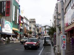 kokusai street; one trip is never enough!