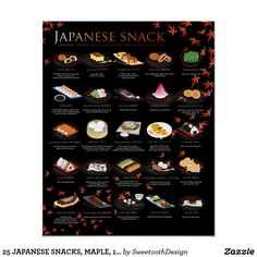 "25 JAPANESE SNACKS, MAPLE, 16""X20"" Poster"