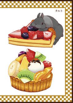 「C87新刊 おかしな動物図鑑」/「らいらっく」の漫画 [pixiv]