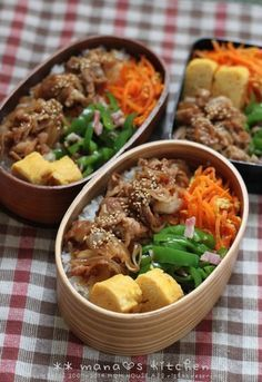Bento with ginger pork, veggies, and rolled omelet. Bento Recipes, Cooking Recipes, Healthy Recipes, Cooking Tips, Japanese Bento Box, Japanese Food, Ginger Pork, Little Lunch, Bento Box Lunch
