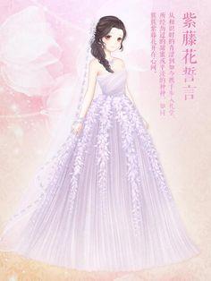 Anime girl - purple wisteria dress