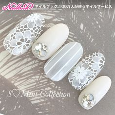 wholesales Press On Fake Nails for women Bride White Lace Flower Rhinestone Long Artificial Nail Full Tips False Nail Bridal Nails, Wedding Nails, Glitter Wedding, Rhinestone Wedding, Wedding White, Glue On Nails, My Nails, Nail Store, Manicure