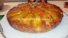 Apple Deserts, Dessert Recipes, Desserts, Greek Recipes, Apple Pie, Chocolate Cake, Baked Potato, I Am Awesome, Muffin