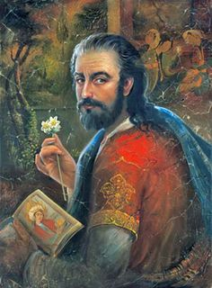 Hafez Shirazi-Irani  Rose petals let us scatter And fill the cup with red wine The firmaments let us shatter And come with a new design  بیا تا گـل برافـشانیم و می در ساغر اندازیم          فـلـک را سقـف بـشـکافیم و طرحی نو دراندازیم