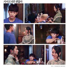 Hyun Seo, Love Moon, Matthew Daddario, Its Okay, Korean Actors, Korean Drama, Kdrama, Memes, Tv Shows