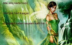 every guy thinks every girls dream is to find the perfect guy Fantasy Girl, Chica Fantasy, 3d Fantasy, Fantasy Women, Fantasy Places, Fantasy Artwork, Fairy Wallpaper, Wallpaper Backgrounds, Elves And Fairies