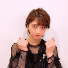 Cantiknya Wanita Jepang! Inilah Deretan Foto Yumi Wakatsuki yang Bikin Meleleh | KASKUS Japanese Girl, Daniel Wellington, Crochet Necklace, Idol, Chokers, Ruffle Blouse, Beautiful Women, Bikini, Female