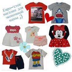 Интернет-магазин детской одежды `EVRO-STOK`: распродажа сток.