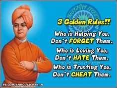 3 Golden Rules Swami Vivekananda Quotes in English With Images for FB