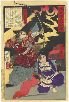 Gensani Yorimasa and I no Hayata confronting the nue Yoshitoshi. Ancient Japanese Art, Japanese Folklore, Traditional Japanese Art, Haiku, National Art, Samurai Art, Japanese Painting, Japanese Prints, 2d Art