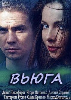«Январь Фильмы 2016 Список» — 2014