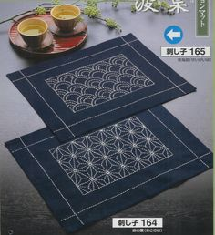 Placemat-165.jpg (542×593)