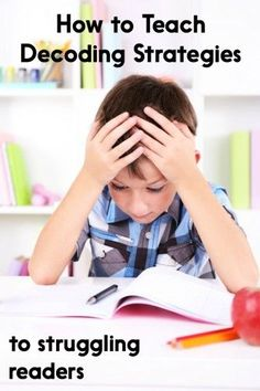 Independently applying reading strategies can be difficult for struggling readers. Read this post to learn effective teaching methods AND get decoding strategy freebies!