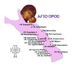 Agio Oros (Athos)