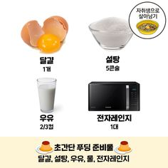 Korean Food, Food To Make, Food And Drink, Cooking, Recipes, Hairstyles, Kitchen, Haircuts, Hairdos