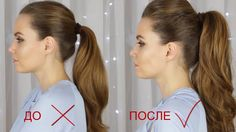 HOW to make a VOLUMINOUS PONYTAIL??? HAIRSTYLE for every day// Suzi Sky