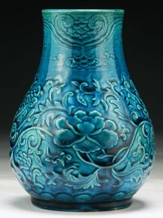 A Chinese Antique Blue Glazed Porcelain Vase inscribed 'KANGXI' on the base and of QING Dynasty; Size: H: 6-1/2""