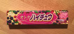 Morinaga, Otona Hi-Chew, Cranberry & Blueberry, Japanese Candy, Hi Chew #Morinaga