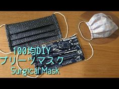 プリーツマスク(大人用)の作り方 How to make a mask(pleats type. Diy Home Crafts, Diy Arts And Crafts, Diy Sewing Projects, Sewing Hacks, Diy Mask, Diy Face Mask, Sewing For Kids, Diy For Kids, Mouth Mask Design