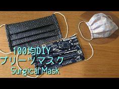 プリーツマスク(大人用)の作り方 How to make a mask(pleats type. Diy Sewing Projects, Sewing Hacks, Diy Mask, Diy Face Mask, Sewing For Kids, Diy For Kids, Mouth Mask Design, Bandana Crafts, Sewing Circles