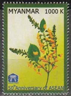 Stamp: 50th Anniversary of ASEAN - National Flowers (Myanmar (Burma)) Col:MM 2017-05 Old Stamps, Burma Myanmar, Food Snapchat, Decoupage Paper, Burmese, Mauritius, 50th Anniversary, Vintage Photography, Festive