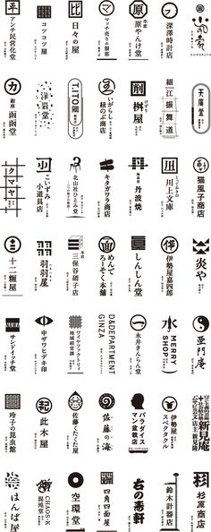 japanese logo shop–wish I knew what they all mean The Effective Pictures We Offer You About Logos Design typography A Typography Wallpaper, Typography Letters, Typography Poster, Graphic Design Typography, Calligraphy Logo, Creative Typography, Poster Cars, Poster Sport, Poster Retro