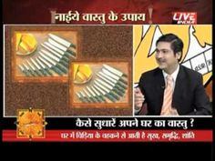 Remove Broken Utensils from the Kitchen By Dr Puneet Chawla