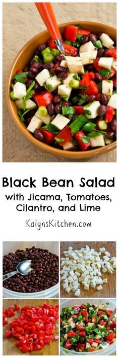 Black Bean Salad with Jicama, Tomatoes, Cilantro, and Lime [from KalynsKitchen]