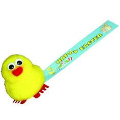 Easter Chick Logobug.