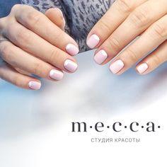 Лунный маникюр  Красивые ногти  Розовые ногти  Nails nail Нежные ногти  Нежный маникюр  Идеальный маникюр  Свадебный маникюр  Стильный маникюр  Милые ногти  Pink