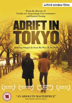 Films to make you fall in love with tokyo