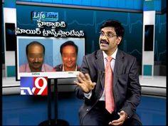 High quality hair transplantation - Life Line - Tv9