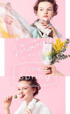 KIRIN moogy ムーギー 生姜とハーブのぬくもり麦茶 Japan Graphic Design, Japan Design, Ad Design, Layout Design, Branding Design, Design Model, Book Cover Design, Book Design, Cosmetic Design