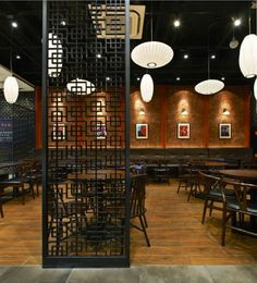 Hehegu Restaurant by Gramco, Beijing – China » Retail Design Blog