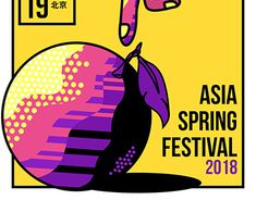 """Check out new work on my @Behance portfolio: """"ASIAN SPRING FESTIVAL"""" http://be.net/gallery/62532629/ASIAN-SPRING-FESTIVAL"""