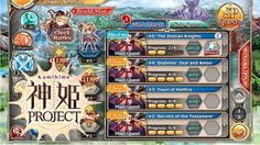 Kamihime Project Releases Today On Nutaku - http://techraptor.net/content/127380 | Gaming, Gaming News