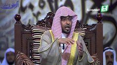 برنامج مع القرآن6 -الحلقة الثانية-*المهاجرين 1* :ــ الشيخ صالح المغامسي Hand Fan, Youtube, Youtubers, Youtube Movies