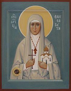 New Saints, Russian Culture, Byzantine Icons, Patron Saints, Orthodox Icons, Princess Zelda, Disney Princess, Sacred Art, Disney Characters