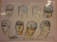 """Berserk: Golden Age Arc"" Exhibition in Osaka"