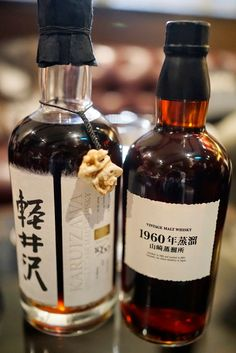 A blog about the Japanese whisky scene