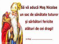 Personalizare felicitari de Mos Nicolae | felicitaripersonalizate.com Baseball Cards