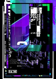 Graphic Design Posters, Graphic Design Typography, Graphic Design Inspiration, Japanese Graphic Design, Poster Layout, Cyberpunk Art, Futuristic Design, Dark Wallpaper, Grafik Design