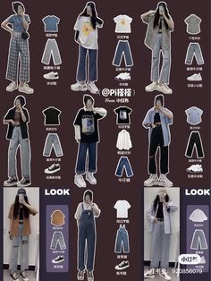Korean Girl Fashion, Ulzzang Fashion, Korean Street Fashion, Korea Fashion, Asian Fashion, Look Fashion, Classy Fashion, 70s Fashion, Vintage Fashion
