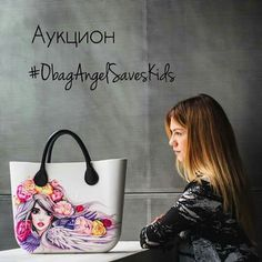 ... Diy Tote Bag, Tote Bags, Leather Handbags, Leather Bag, Painted Bags, Art Bag, Handmade Handbags, Louis Vuitton Speedy Bag, Clutch Bag