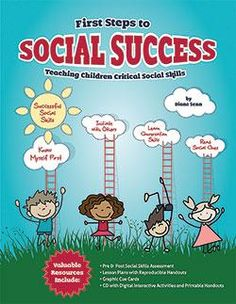 Teaching Social Skills - First Steps to Social Success by Diane Senn (Youthlight, Inc.) | Savvy School Counselor